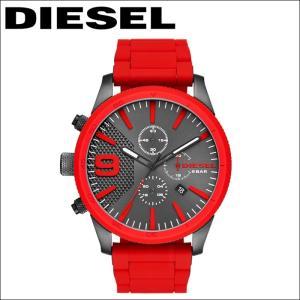 ディーゼル DIESEL ラスプ時計 腕時計 メンズガンメタ レッド DZ4448|ryus-select