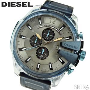 (レビューで5年保証) (サマークリアランス) 時計 ディーゼル DIESEL DZ4487 メガチーフ 腕時計 メンズ クリアブルー ラバー 青い腕時計 ブルーメタリック|ryus-select