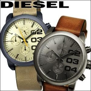 (クリアランス) ディーゼル メンズ 時計(DZ5462/イエロー/ベージュレザー)(DZ5465/ガンメタ/ブラウンレザー|ryus-select