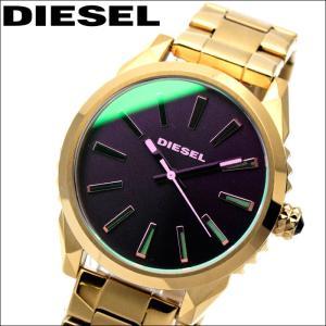 (クリアランス)ディーゼル/DIESEL レディース 時計(DZ5544)グリーン(偏光ガラス)×ゴールド/新品、本物、当店在庫だから安心|ryus-select