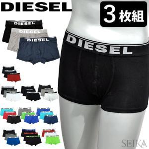 (3枚セット) ディーゼル DIESEL ボクサーパンツ BOXER TRUNK 3pack メンズ アンダーウェア 綿 コットン 下着 パンツ ギフト (CPT) 父の日 ryus-select