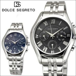 【当店ならお得クーポンあり】ドルチェセグレート DOLCE SEGRETO メンズ 腕時計 全3色(MEA100BK(EA100BK)/ブラック×シルバー)(MEA100BU/ブルー×シルバー)|ryus-select