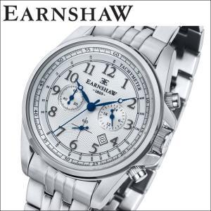 【当店ならお得クーポンあり】(正規品) アーンショウ EARNSHAW  時計 腕時計 メンズ シルバー ES-8028-11 (ty7)|ryus-select