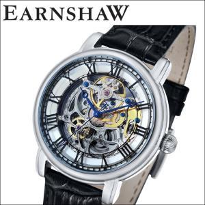 【当店ならお得クーポンあり】(正規品) アーンショウ EARNSHAW  時計 腕時計 メンズ シルバー ブラック レザー ES-8040-01 (ty7)|ryus-select