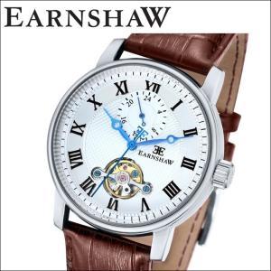 【当店ならお得クーポンあり】(正規品) アーンショウ EARNSHAW  時計 腕時計 メンズ シルバー ブラウン レザー ES-8042-02 (ty7)|ryus-select