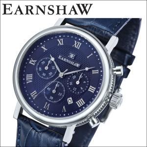 【当店ならお得クーポンあり】(正規品) アーンショウ EARNSHAW  時計 腕時計 メンズ シルバー ネイビー レザー ES-8051-03 (ty7)|ryus-select