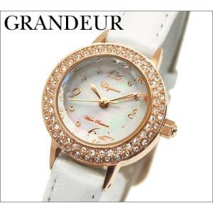 時計 グランドール GRANDEUR レディース腕時計 ESL051P1 ホワイトシェル×ホワイトレザー|ryus-select