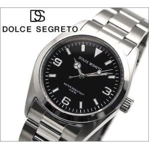 【当店ならお得クーポンあり】ドルチェ セグレート DOLCE SEGRETO メンズ 腕時計 【EX300BK】|ryus-select