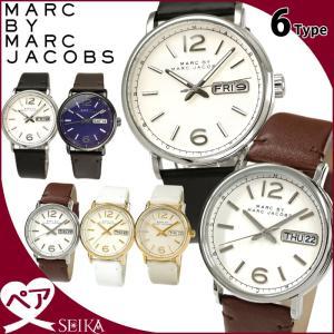 (レビューを書いて5年保証) 時計 ペアウォッチ マークバイ マークジェイコブスMARC BY MARC JACOBS ファーガス メンズ レディース 腕時計 父の日|ryus-select