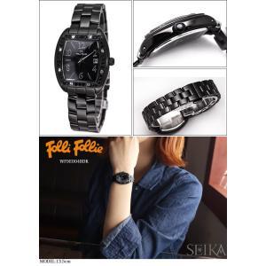 (クリアランス) フォリフォリ 腕時計レディース 時計 【WF9E004BDK(15)】 ブラック|ryus-select|02