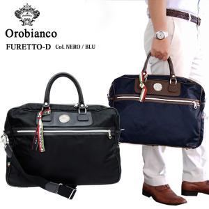 (20) オロビアンコ Orobianco ブリーフケース ビジネスバッグ 2WAY FURETTO-D (フレット) 全2色 ブラック ネイビー ryus-select