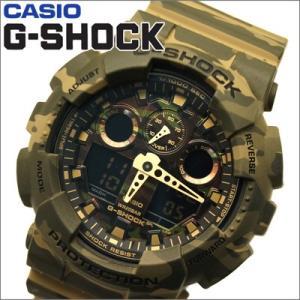 【クリアランス】 【113】カシオ/CASIO G-SHOCK/Gショック メンズ 時計 GA-100CM-5A /Camouflage Series(カモフラージュシリーズ)|ryus-select