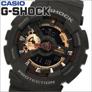 (120)カシオ CASIO G-SHOCK 腕時計 GA-110RG-1A|ryus-select