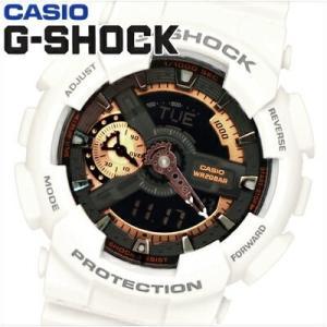 (レビューを書いて5年保証) 時計 (121) カシオ CASIO Gショック 腕時計 GA-110RG-7A 並行輸入品 20気圧防水 ryus-select