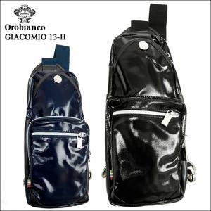 【29】Orobianco  オロビアンコ ボディバッグGIACOMIO 13-H(ジャコミオ)通勤 通学 鞄 かばん|ryus-select