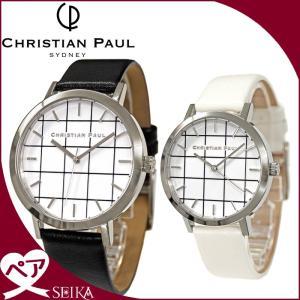 【当店ならお得クーポンあり】ペアウォッチ クリスチャンポール ChristianPaul メンズ GR-05 レディース GRL-03 時計 腕時計 ブラック ホワイト レザー|ryus-select