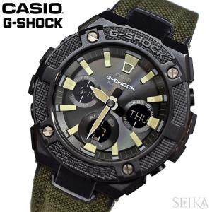 カシオ CASIO (194) GST-W130BC-1A3 GST-W130BC-1A3ER G-SHOCK 20気圧防水  メンズ 腕時計 時計 電波 ソーラー アナログ デジタル ブラック 父の日 ryus-select