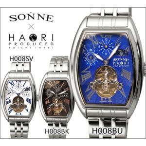 【当店ならお得クーポンあり】ゾンネ ハオリ SONNE メンズ 腕時計 H008SV/H008BU/H008BK/ SONNE×HAORI Produced KOICHI IWAKI スケルトン/自動巻き|ryus-select