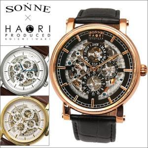 ゾンネ ハオリ メンズ 腕時計(H011SV/シルバー)(H011PG/ピンクゴールド)(H011YG/イエローゴールド)|ryus-select
