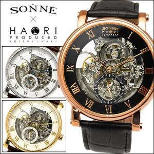 ゾンネ ハオリ メンズ 腕時計(H012PG/ピンクゴールド)(H012SV/シルバー)(H012YG/イエローゴールド)|ryus-select