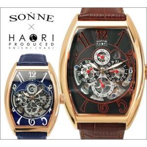 【商品入れ替えクリアランス】ゾンネ ハオリ SONNE メンズ 腕時計 (H015PG-BR H015PG-NV)スケルトン 自動巻き マルチカレンダー|ryus-select