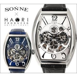 ゾンネ ハオリ メンズ 腕時計 (H015SS-BK/H015SS-NV)|ryus-select