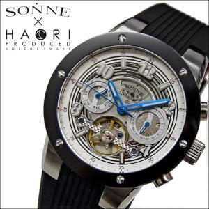 ゾンネ ハオリ SONNE メンズ 腕時計SONNE×HAORI(H017SS-BK)スケルトン/自動巻き|ryus-select