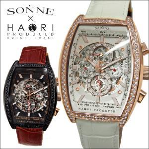 ゾンネ ハオリ SONNE メンズ 腕時計 SONNE×HAORI (H018BBZ-RE/H018PGZ-WH) スケルトン/自動巻き|ryus-select