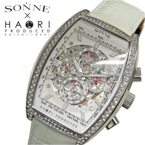 ゾンネ ハオリ SONNE メンズ 腕時計SONNE×HAORI(H018SSZ-WH)スケルトン/自動巻き|ryus-select