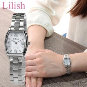 時計 シチズン CITIZEN リリッシュ Lilish レディース (H041-900) ソーラー シルバー ホワイト|ryus-select