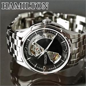 (レビューを書いて5年保証) (サマークリアランス) 時計 (メタル) (19) ハミルトン H32565135 腕時計 メンズ 自動巻き|ryus-select