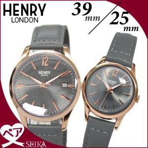 ペアウォッチ ヘンリーロンドン  (P1) HL39-S-0120 (14) HL25-S-0194 (78)時計 腕時計  メンズ レディース39mm&25mm グレー レザー|ryus-select