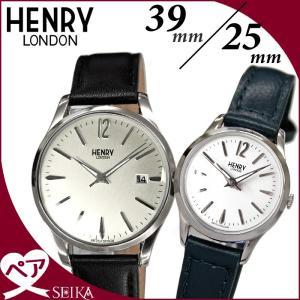 ペアウォッチ ヘンリーロンドン  (P10) HL39-S-0017 (2) HL25-S-0027 (52)時計 腕時計  メンズ レディース39mm&25mm シルバー ブラック ネイビー レザー|ryus-select