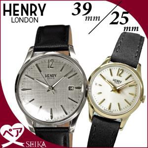 ペアウォッチ ヘンリーロンドン  (P13) HL39-S-0075 (4) HL25-S-0002 (75)時計 腕時計  メンズ レディース39mm&25mm シルバー ゴールド ブラック レザー|ryus-select