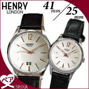 ペアウォッチ ヘンリーロンドン  (P2) HL41-JS-0067 (33) HL25-S-0113 (53)時計 腕時計  メンズ レディース41mm&25mm シルバー ブラック レザー|ryus-select