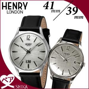 ペアウォッチ ヘンリーロンドン  (P25) HL41-JS-0081 (34) HL39-S-0075 (4)時計 腕時計  メンズ レディース41mm&39mm シルバー ブラック レザー|ryus-select
