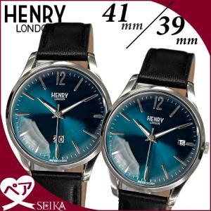 ペアウォッチ ヘンリーロンドン  (P27) HL41-JS-0035 (32) HL39-S-0031 (3)時計 腕時計  メンズ レディース41mm&39mm ブルー ブラック レザー|ryus-select
