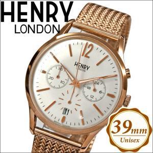 【クリアランス】ヘンリーロンドン HENRY LONDONHL39-CM-0034(43) リッチモンド メッシュ時計 腕時計 メンズ レディースシルバー ピンクゴールド 39mm|ryus-select