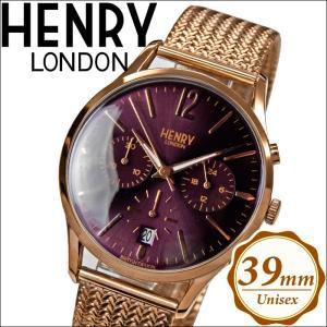 【クリアランス】ヘンリーロンドン HENRY LONDONHL39-S-0088(44) ハムステッド メッシュ時計 腕時計 メンズ レディースパープル ピンクゴールド 39mm|ryus-select