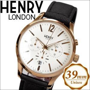 【当店ならお得クーポンあり】【クリアランス】ヘンリーロンドン HENRY LONDONHL39-CS-0036(18) リッチモンド時計 腕時計 メンズ レディース レザー 39mm|ryus-select