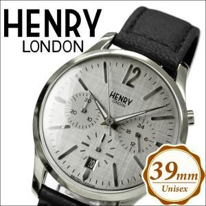 【当店ならお得クーポンあり】ヘンリーロンドン/時計 39mm/HL39-CS-0077(22)/ウォッチ/ユニセックス|ryus-select