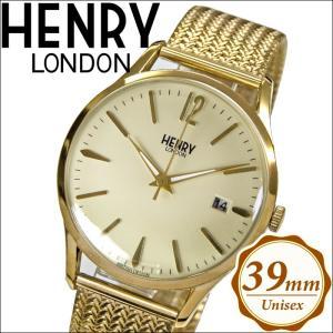 【クリアランス】ヘンリーロンドン HENRY LONDONHL39-M-0008(37) ウェストミンスター メッシュ時計 腕時計 メンズ レディースクリーム ゴールド 39mm|ryus-select
