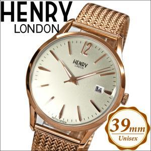 【クリアランス】ヘンリーロンドン HENRY LONDONHL39-M-0026(38) リッチモンド メッシュ時計 腕時計 メンズ レディースシルバー ピンクゴールド 39mm|ryus-select