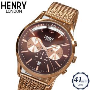 【クリアランス】ヘンリーロンドン HENRY LONDONHL41-CM-0056(84) ハーロー メッシュ時計 腕時計 メンズ レディースブラウン ピンクゴールド 41mm|ryus-select