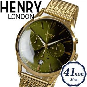 【クリアランス】ヘンリーロンドン HENRY LONDONHL41-CM-0108(42) チズウィック メッシュ時計 腕時計 メンズ レディースオリーブ ゴールド 41mm|ryus-select