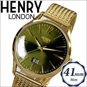 【当店ならお得クーポンあり】【クリアランス】 ヘンリーロンドン 時計 41mm HL41-JM-0146(46) ウォッチ/メンズ|ryus-select