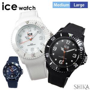 【当店ならお得クーポンあり】アイスウォッチ ice watch シックスティナイン 時計 腕時計 メンズ レディース Small Medium Large|ryus-select