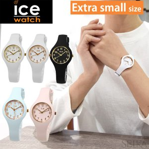 (レビューを書いて5年保証) 時計アイスウォッチ ice watch アイスグラム ナンバーズエクストラスモールサイズ 腕時計|ryus-select