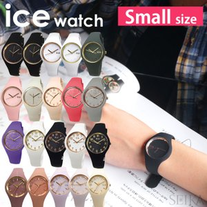 〜ICE glam〜 【10】000979/Black rose gold 【42】000982/B...