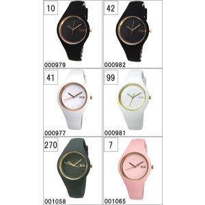 【P5倍】アイスウォッチ ice watch アイスグラム スモールサイズ 時計 レディース ICE glam colour/ICE glam pastel ryus-select 02